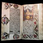 Arabic prayer book
