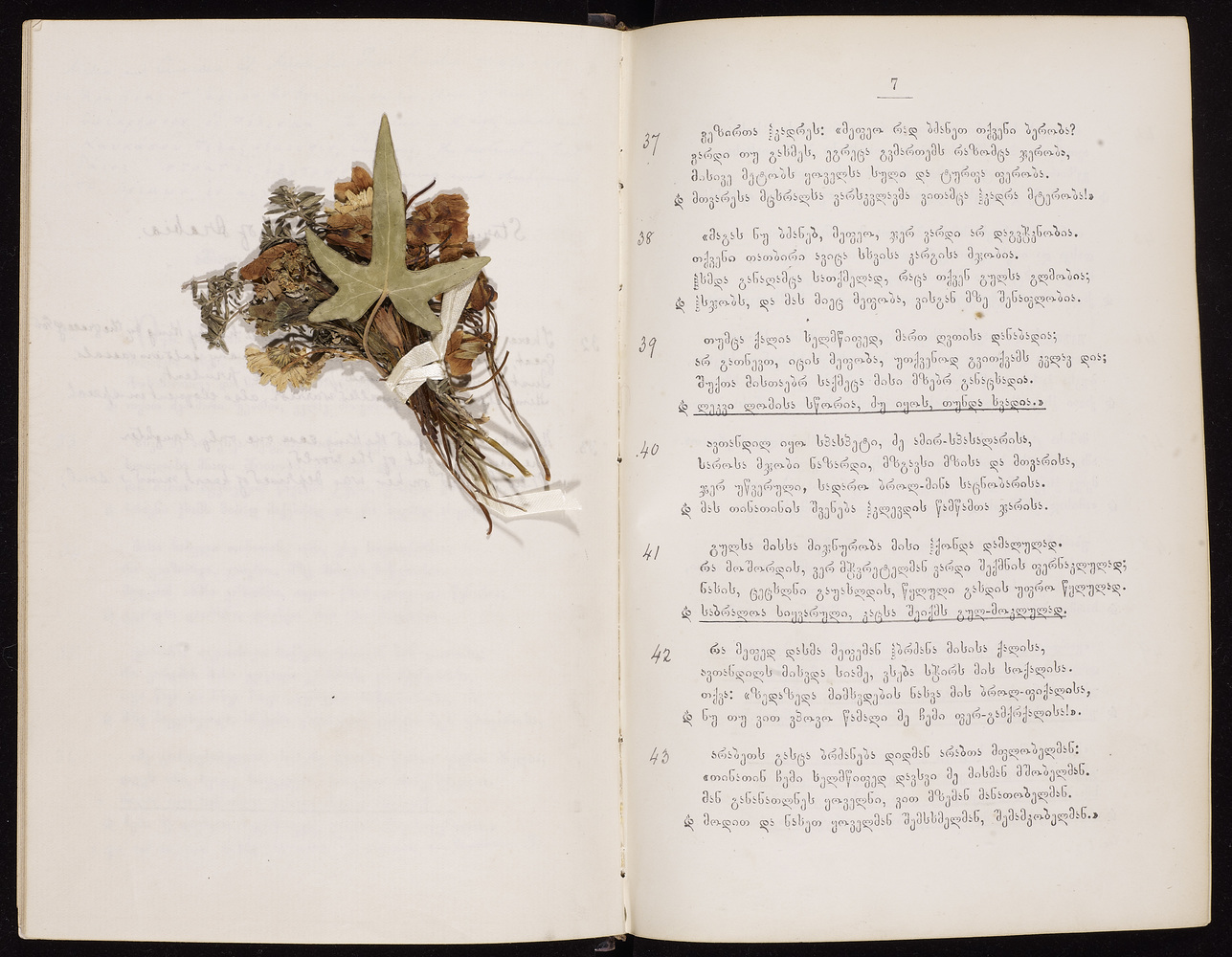 Georgian source book with dried flowers