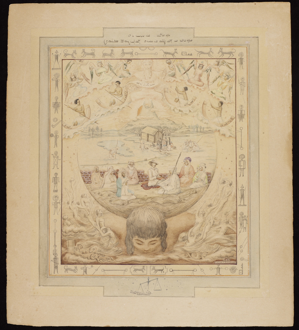 Sascha Kronburg, '(May) the name of the Life and the name of Knowledge-of-Life be upon you.', Watercolour, 1933